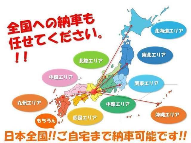 日本中どこからでもご購入可能です!毎年、北海道〜沖縄まで、各地全国のお客様にご購入頂いております♪