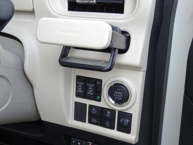 X SAIII 禁煙車 車検令和4年6月 地デジSDBluetooth対応ナビ 全方位カメラ ステアリングスイッチ フラットシート 両側パワスラ オートエアコン キーフリー プッシュスタート 記録簿(14枚目)