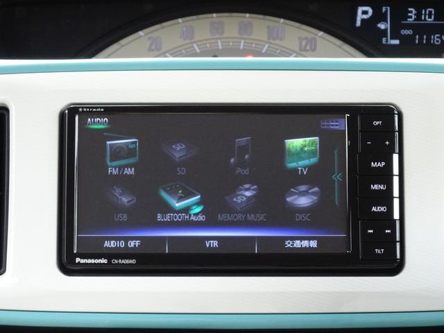 X SAIII 禁煙車 車検令和4年6月 地デジSDBluetooth対応ナビ 全方位カメラ ステアリングスイッチ フラットシート 両側パワスラ オートエアコン キーフリー プッシュスタート 記録簿(16枚目)