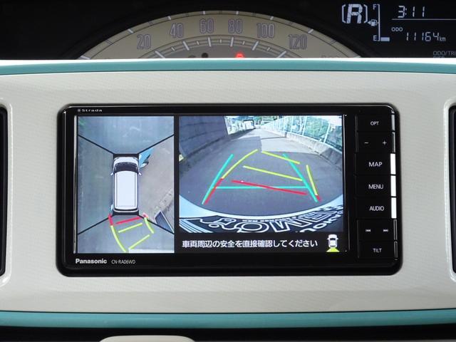 X SAIII 禁煙車 車検令和4年6月 地デジSDBluetooth対応ナビ 全方位カメラ ステアリングスイッチ フラットシート 両側パワスラ オートエアコン キーフリー プッシュスタート 記録簿(17枚目)