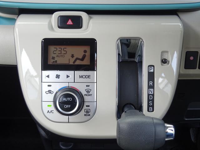 X SAIII 禁煙車 車検令和4年6月 地デジSDBluetooth対応ナビ 全方位カメラ ステアリングスイッチ フラットシート 両側パワスラ オートエアコン キーフリー プッシュスタート 記録簿(18枚目)