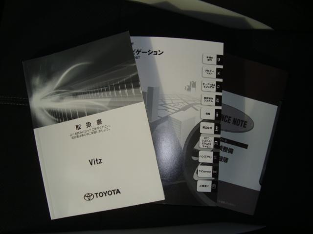 GRスポーツGR SDナビTV DVD再生(8枚目)