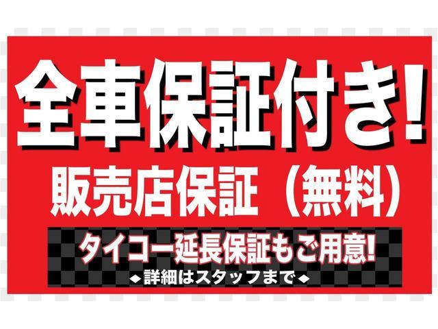 15RX 純正ナビ ETC プッシュスタート 禁煙車(2枚目)