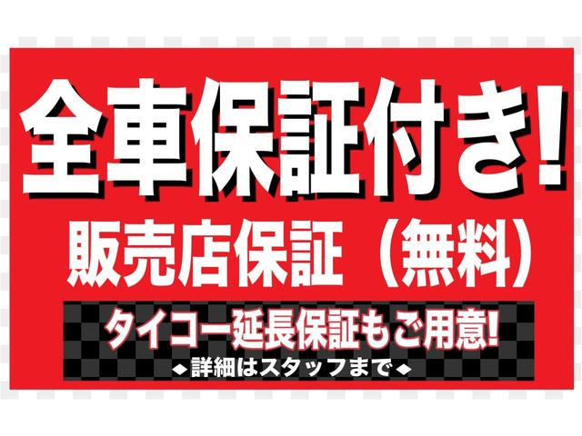 250G リラックスセレクション 新品タイヤ交換 ナビTV(3枚目)