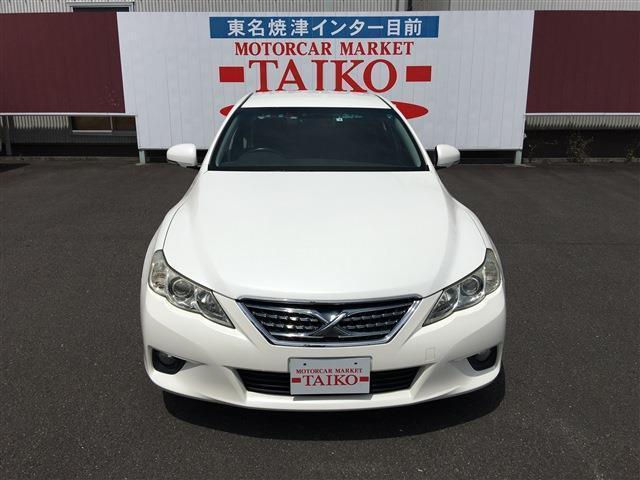 250G リラックスセレクション 新品タイヤ交換 ナビTV(5枚目)