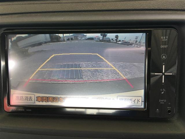 250G リラックスセレクション 新品タイヤ交換 ナビTV(18枚目)