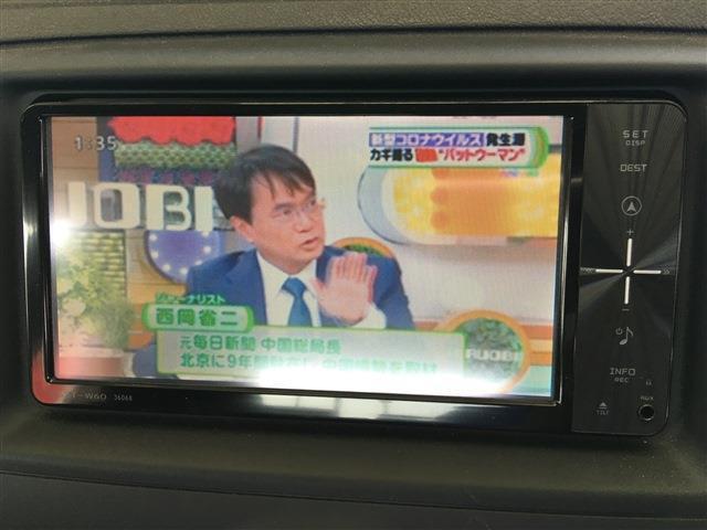 250G リラックスセレクション 新品タイヤ交換 ナビTV(19枚目)