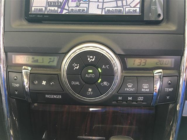 250G リラックスセレクション 新品タイヤ交換 ナビTV(22枚目)