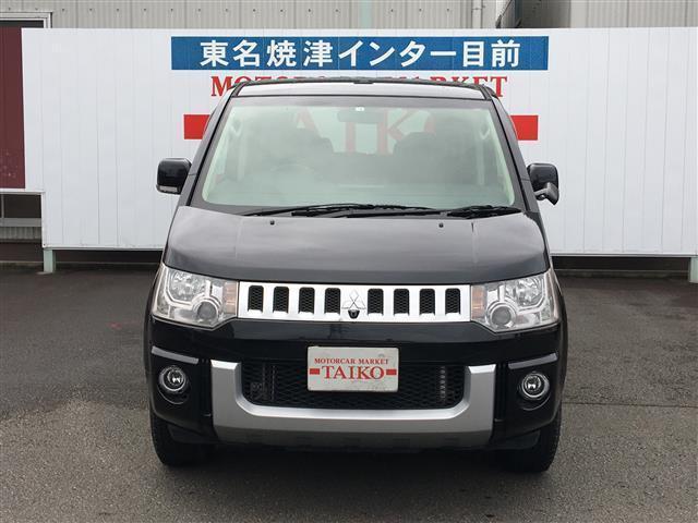 新東名高速からも 「 藤枝岡部インター出口 」より まっすぐアクセス可能!!TEL( 054-629-4188 )