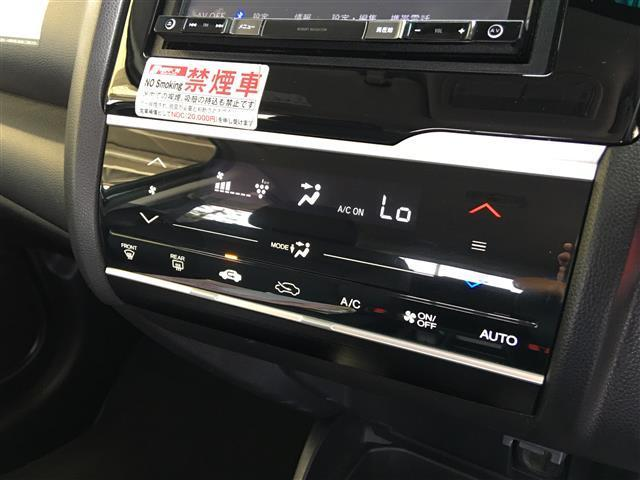 13G・Fパッケージ ホンダセンシング ナビ Bカメラ ETC(21枚目)