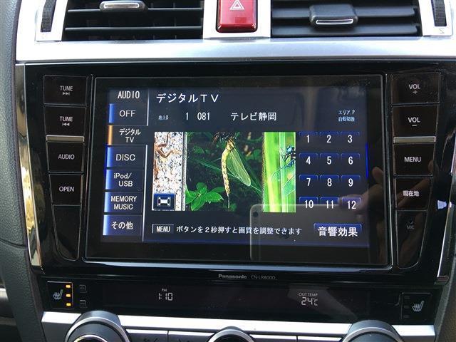 2.5 4WD 8インチナビ フルセグTV アイサイト 電動バックドア(9枚目)