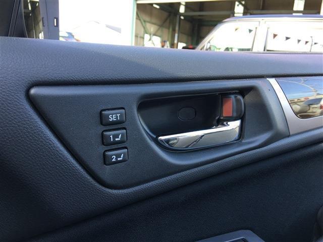 2.5 4WD 8インチナビ フルセグTV アイサイト 電動バックドア(22枚目)