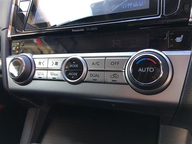2.5 4WD 8インチナビ フルセグTV アイサイト 電動バックドア(23枚目)