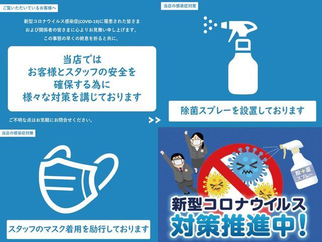 G ディグニスエディション レザーシート ガラスサンルーフ 純正ナビ(2枚目)