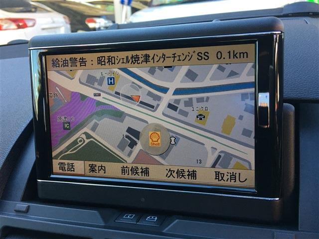 C200コンプレッサーワゴン アバンギャルド 純正ナビBカメラ ETC 電動シート(10枚目)