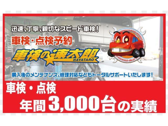 C200コンプレッサーワゴン アバンギャルド 純正ナビBカメラ ETC 電動シート(48枚目)