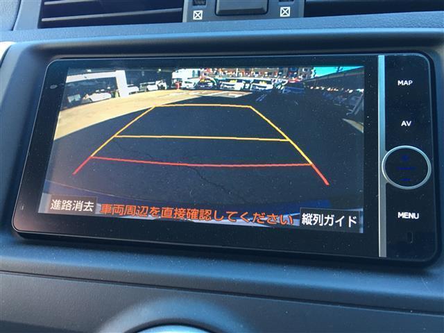 250G Sパッケージ 純正ナビ 地デジTV Bカメラ HIDライト パワーシート(9枚目)