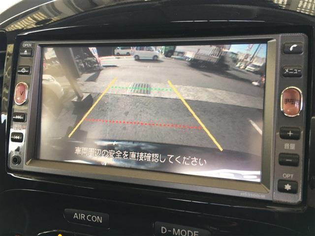 15RX ワンオーナー 純正ナビ フルセグTV(9枚目)