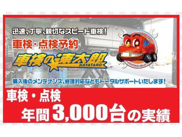 15RX ワンオーナー 純正ナビ フルセグTV(37枚目)