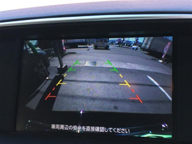 250GT Aパッケージ メーカーナビ バックカメラ ETC ドライブレコーダー(7枚目)
