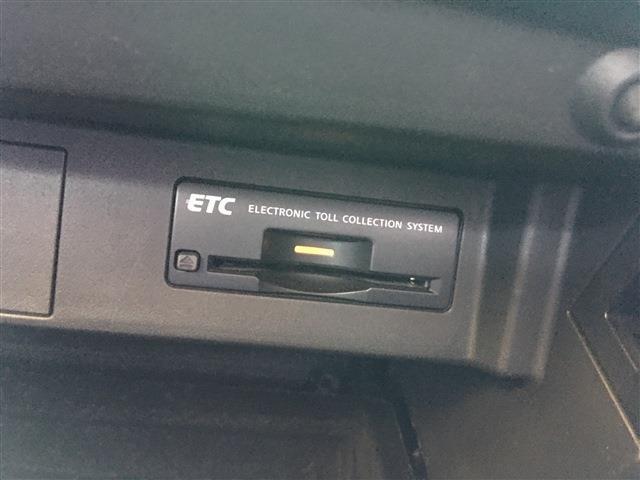 250GT Aパッケージ メーカーナビ バックカメラ ETC ドライブレコーダー(14枚目)