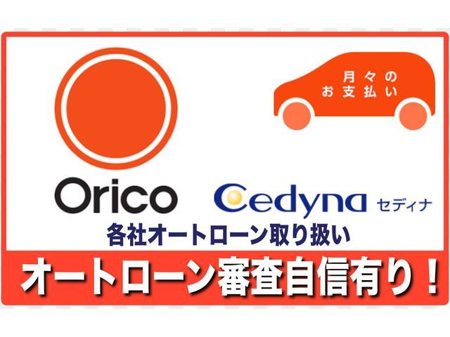 ニスモ 4WD 社外20インチアルミ 純正ナビTV バックカメラ ETC プッシュスタート(4枚目)