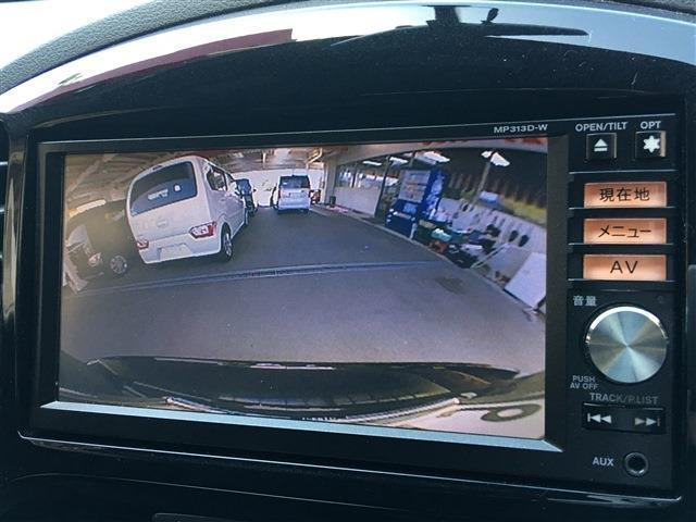 ニスモ 4WD 社外20インチアルミ 純正ナビTV バックカメラ ETC プッシュスタート(8枚目)