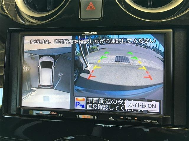 e-パワー X ナビ アラウンドビューモニター エマージェンシーブレーキ プッシュスタート LEDライト(6枚目)