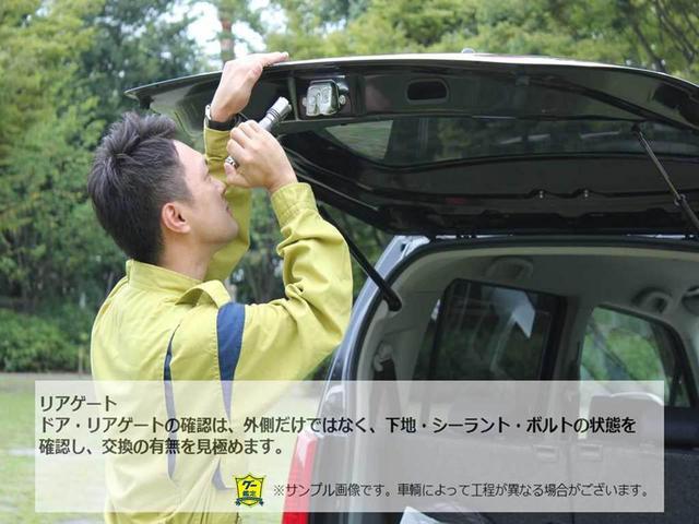 13G・Fパッケージ ナビ バックカメラ スマートキー プッシュスタート アイドリングストップ(33枚目)