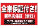 G ディグニスエディション レザーシート ガラスサンルーフ 純正ナビ(31枚目)