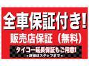 250G Sパッケージ 純正ナビ 地デジTV Bカメラ HIDライト パワーシート(3枚目)