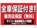 15RX ワンオーナー 純正ナビ フルセグTV(32枚目)