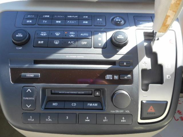 日産 エルグランド VGオートスライドドアインテリキーBカメラ3500cc