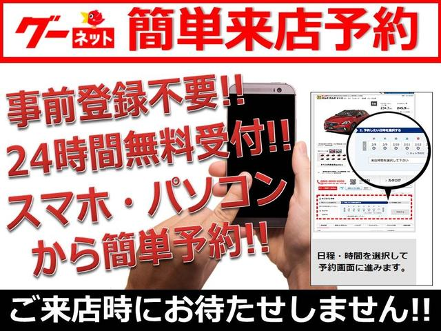 ジョインターボ・マニュアル・エアコン・キーレス・車検2年(3枚目)