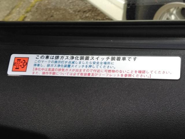 ロングスーパーGL・社外メモリーナビ・HIDライト・フォグ(31枚目)