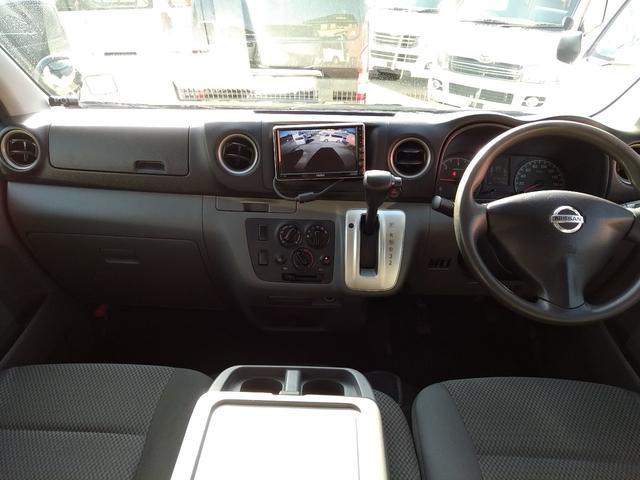 ロングDXターボ EXパック・4WD・バックカメラ・キーレス(18枚目)