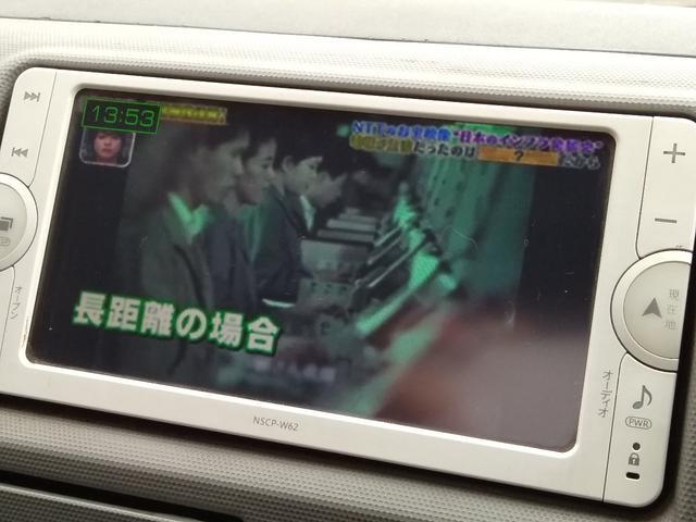 ロングDX 純正メモリーナビ・ワンセグTV・ETC・キーレス・キャリア(23枚目)