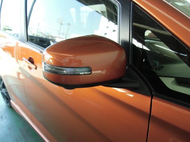 ハイウェイスター X エマージェンシーブレーキ スマートキー 純正ナビ/フルセグTV/アラウンドビューモニター ドラレコ ETC IMPULグリル HKS車高調 MBROテールランプ 社外サウンド/16インチアルミ(34枚目)