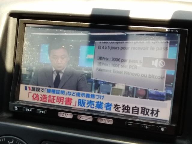 VX 純正ナビ・ワンセグTV・ETC・バックカメラ(28枚目)