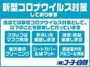ロングDXターボ EXパック・4WD・バックカメラ・キーレス(3枚目)