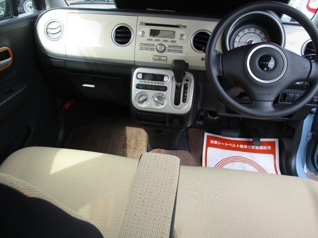 軽自動車 インパネCVT エアコン 4名乗り CD(15枚目)