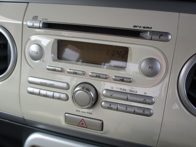 軽自動車 インパネCVT エアコン 4名乗り CD(20枚目)