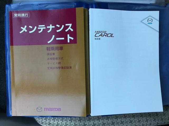 「マツダ」「キャロル」「軽自動車」「静岡県」の中古車20