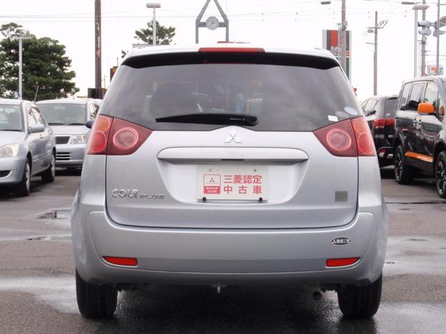 三菱 コルトプラス リラックスエディション ワンオーナー 車検整備付