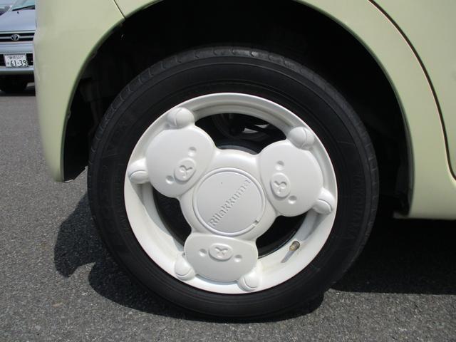他メーカー車もお車もお探し致します!お客様のご予算!ご希望!に合わせたお車をご提案します☆お気軽にお問合せ下さいませ。