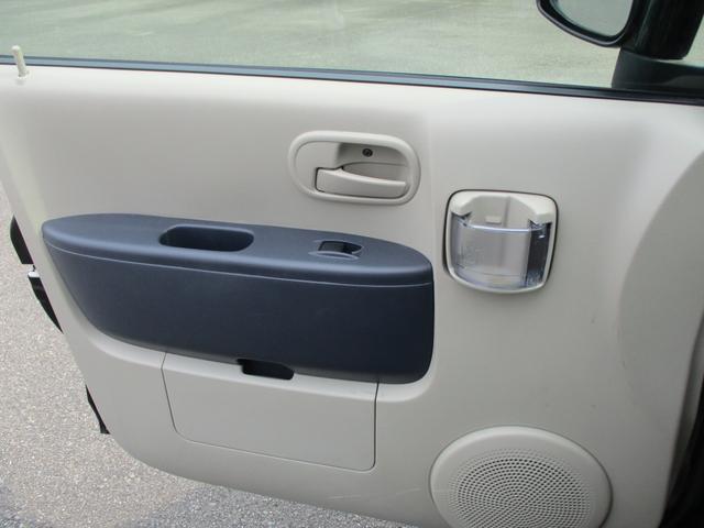 「三菱」「eKワゴン」「コンパクトカー」「静岡県」の中古車28