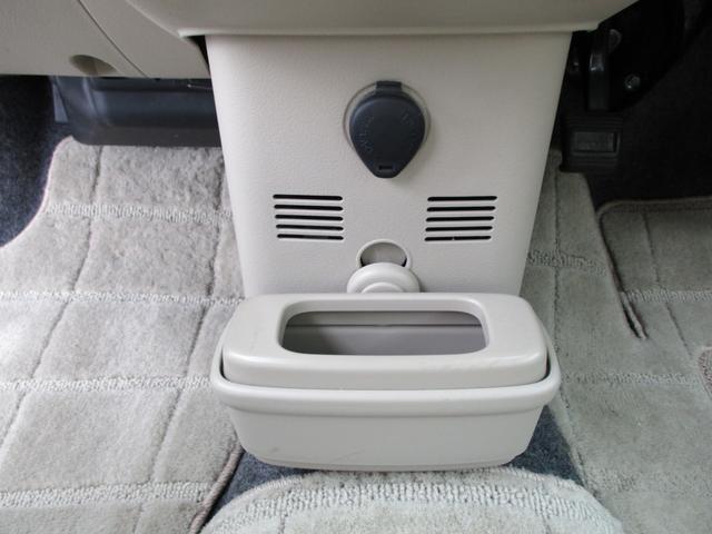 「三菱」「eKワゴン」「コンパクトカー」「静岡県」の中古車30