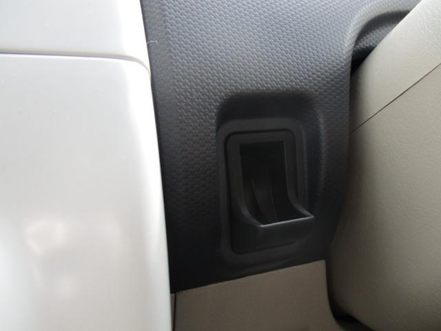 「三菱」「eKワゴン」「コンパクトカー」「静岡県」の中古車39