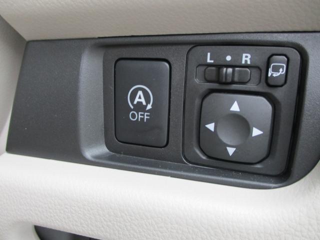 M e-アシスト CDラジオ FCMcity(衝突被害軽減ブレーキ)アイドリングストップ シートアンダートレイ 運転席シートヒーター(27枚目)