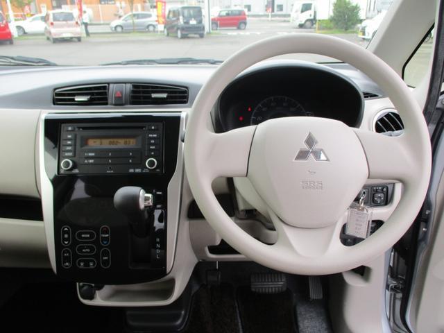M e-アシスト CDラジオ FCMcity(衝突被害軽減ブレーキ)アイドリングストップ シートアンダートレイ 運転席シートヒーター(39枚目)